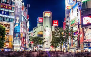 日本也有繁华灯明