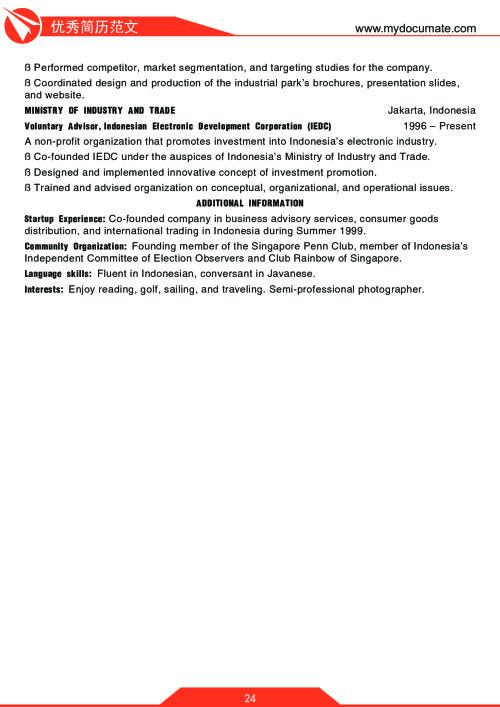 优秀简历模板(沃顿商学院1) 第24页