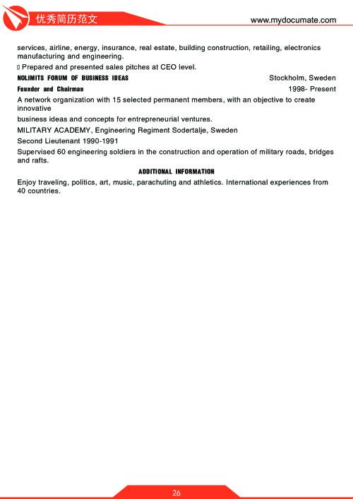优秀简历模板(沃顿商学院1) 第26页