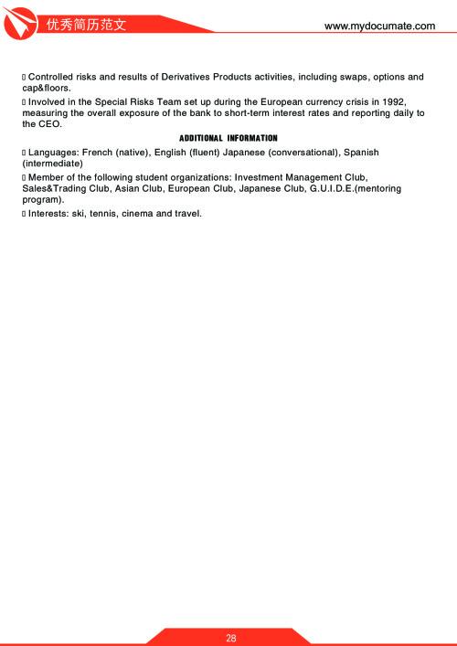 优秀简历模板(沃顿商学院1) 第28页