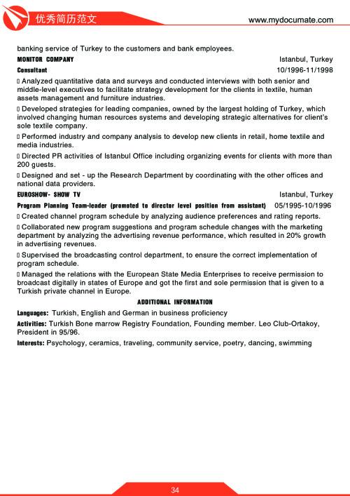 优秀简历模板(沃顿商学院1) 第34页
