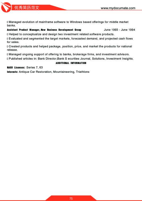 优秀简历模板(沃顿商学院1) 第75页