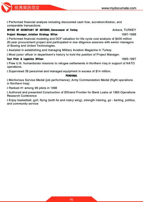 优秀简历模板(沃顿商学院1) 第95页