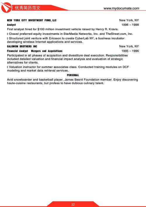 优秀简历模板(沃顿商学院2) 第32页