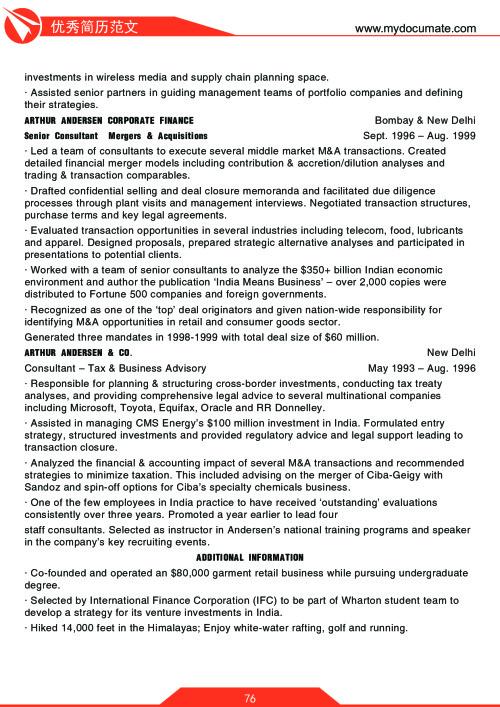 优秀简历模板(沃顿商学院2) 第76页
