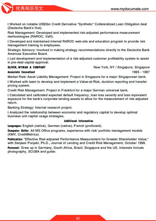 优秀简历模板(沃顿商学院2) 第82页