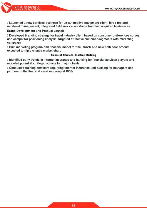 优秀简历模板(沃顿商学院2) 第88页