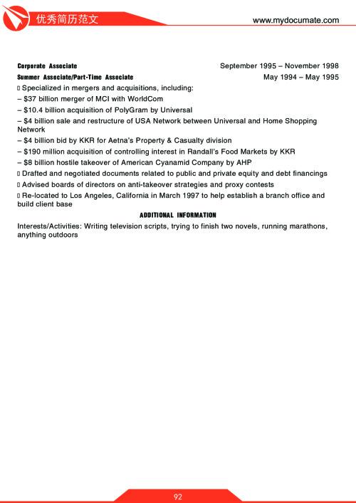 优秀简历模板(沃顿商学院2) 第92页