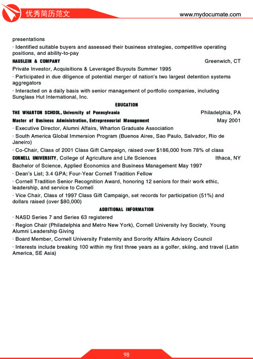 优秀简历模板(沃顿商学院2) 第98页