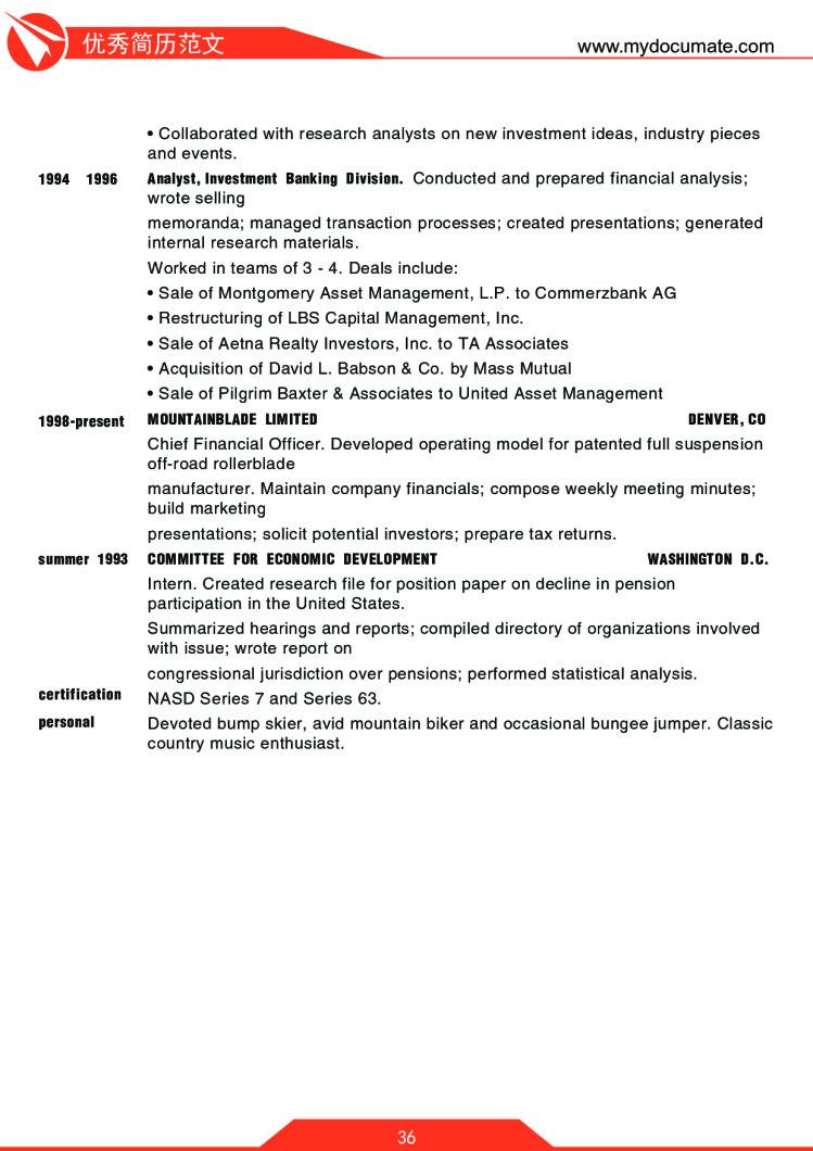 优秀简历模板(哈佛商学院) 第36页