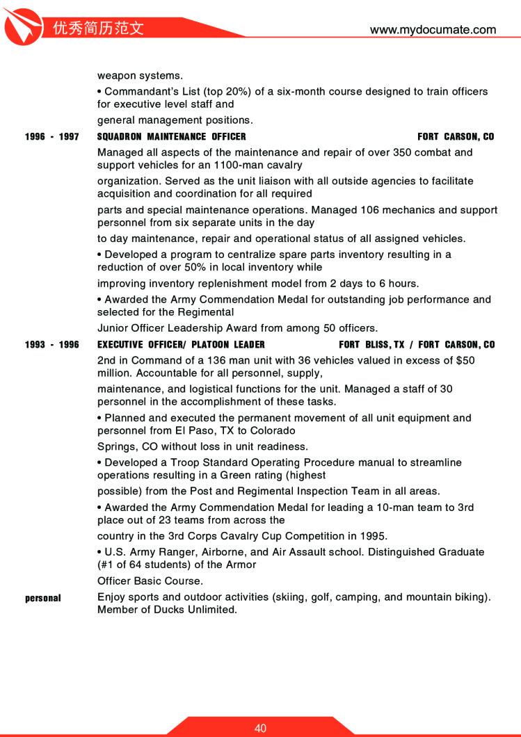 优秀简历模板(哈佛商学院) 第40页