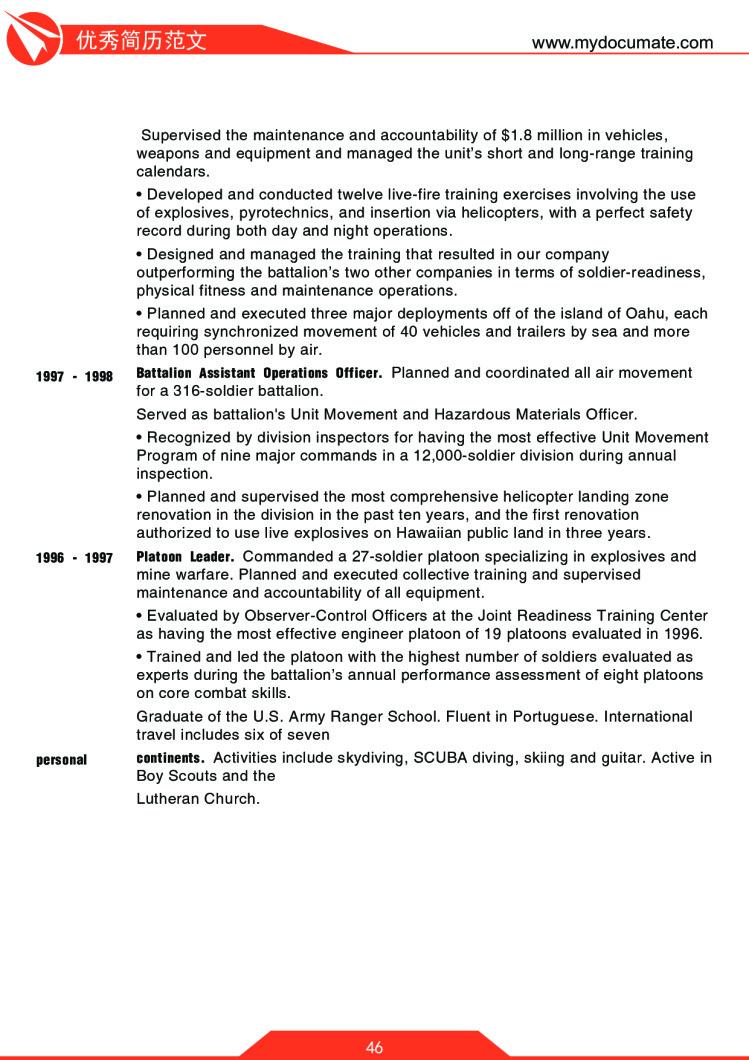 优秀简历模板(哈佛商学院) 第46页