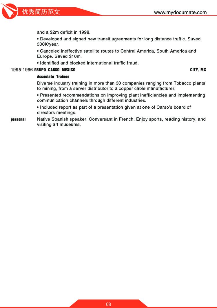 优秀简历模板(哈佛商学院) 第8页
