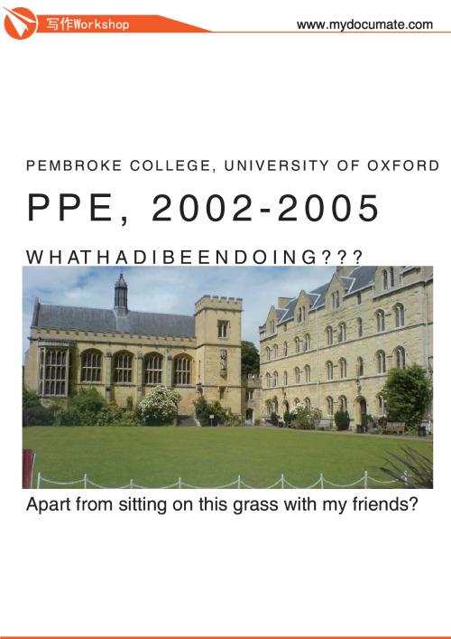 牛津老师的文书写作Workshop 第1页