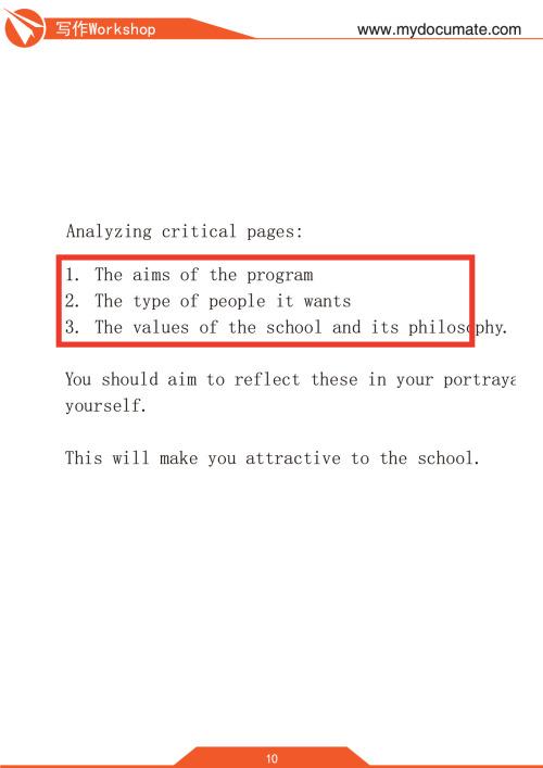 牛津老师的文书写作Workshop 第10页