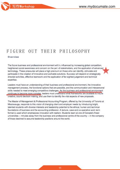 牛津老师的文书写作Workshop 第11页
