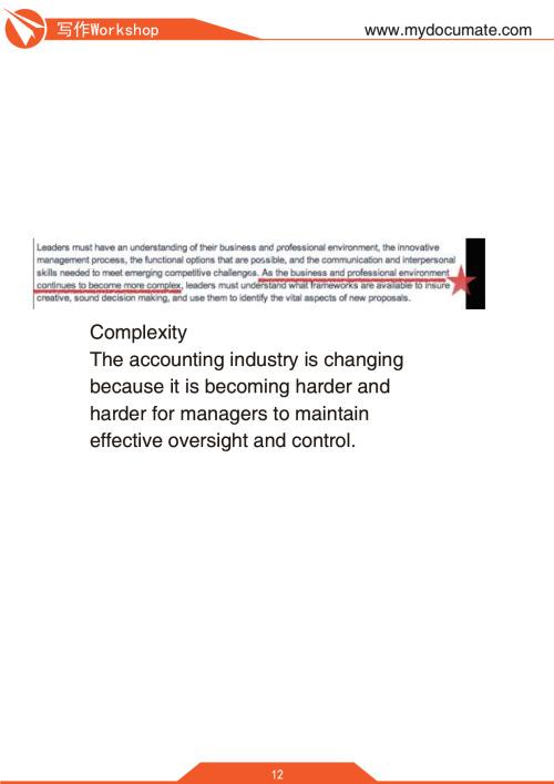 牛津老师的文书写作Workshop 第12页