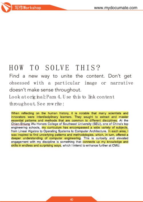 牛津老师的文书写作Workshop 第40页