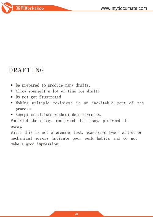 牛津老师的文书写作Workshop 第49页