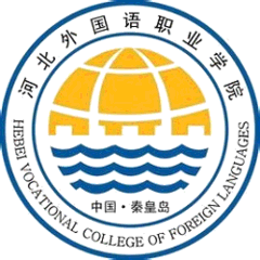 Dalian University of Foreign Languages logo